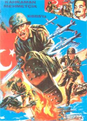 "... Poster Τούρκικο ""ἐποχῆς"" 1974, για την ""ἐπέμβαση ἀπελευθέρωσης"", την εἰσβολῆ της Κύπρου, με την ἐπωνυμία ""Ἀττίλας"". ."