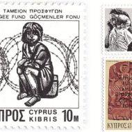 """... Τα προσφυγικά γραμματόσημα της Κύπρου. Καμία ἐπιστολῆ δεν ἒφευγε χωρίς ἓνα τέτοιο πάνω στον φάκελο ! Το """"10Μ"""", εἶναι """"δέκα μιλς"""" και τα εἶχα προλάβει, μαζί με το ΥΠΕΡΟΧΟ """"γρόσι"""" και το καράβι τη Κερύνειας χαραγμένο στην μια πλευρά, καμωμένο ἀπό Κυπριακό χαλκό ! Αὐτά ἦταν πριν καν μετατραπεῖ ἡ Κυπριακή λίρα στο δεκαδικό μετρικό σύστημα με τα """"cents"""". Ἦταν δηλαδῆ, ὂταν χρησιμοποιοῦνταν ἀκόμα οἱ """"Αὐτοκρατορικές μονάδες"""", τα σελίνια κι ὁ πῆχης και οἱ ὀκάδες κλπ. . ."""