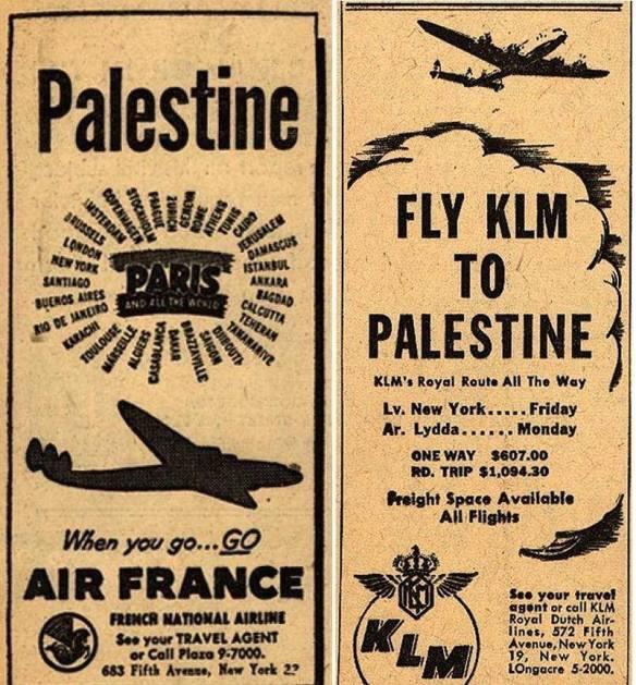 Palestine - old Airway ads