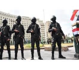 Riot Police Egypt