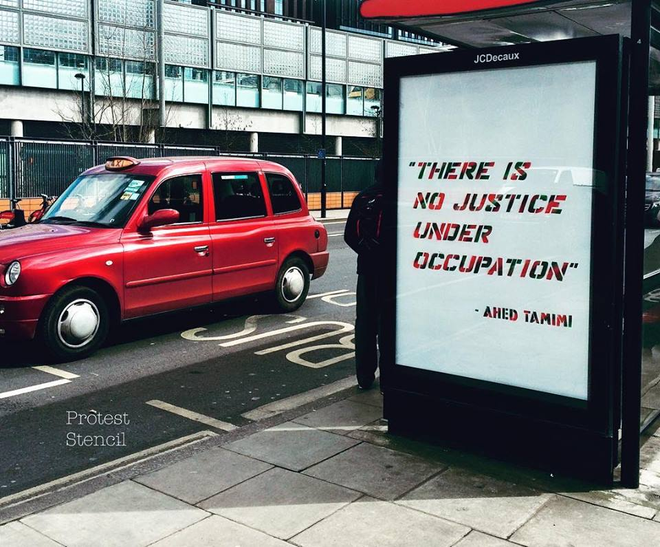 Ahed Tamimi - THERE IS NO JUSTICE UNDER OCCUPATION . by ProtestStencil