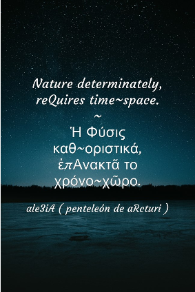 Nature determinately, re-quires time-space. - Ἡ Φύσις καθ-οριστικά, ἐπ-ανακτᾶ το χρόνο-χῶρο. night lake forest starry sky