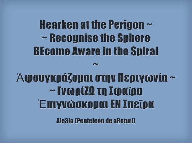 Hearken at the Perigon - Recognise the Sphere - BEcome Aware in the Spiral -- Ἀφουγκράζομαι στην Περιγωνία - ΓνωρίΖΩ τη Σφαῖρα - Ἐπιγνώσκομαι ΕΝ Σπεῖρα ... blue