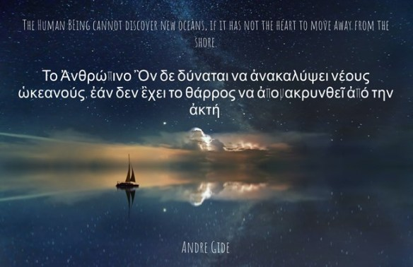 Andre Gide - Human BEing cannot discover new oceans if it has not the heart, courage, to move away from the shore. ἀνακάλυψη νέων ὠκεανῶν θάρρος