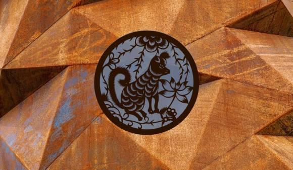 """my"" Chinese Zodiac ~ Metal Dog"